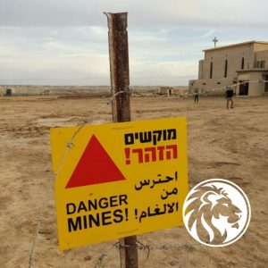 Warning Land Mines